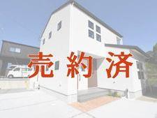 赤佐古3号地モデルハウス販売