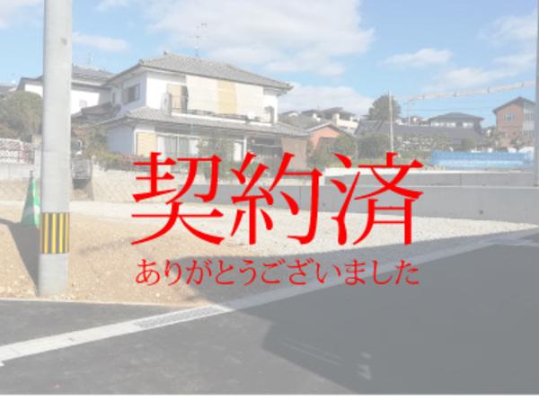 ホームガーデン須田ノ木団地 宅地A(条件付き宅地)のサムネイル