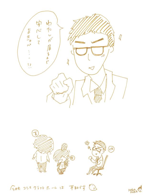徒然なるままに🌳 Vol.03 ~今日の一コマ~