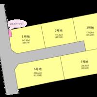大村市宮小路3丁目団地 6号地(条件付き宅地)のサムネイル