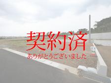 🆕上諏訪第二団地 宅地4(条件付き宅地)