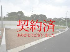 🆕上諏訪第二団地 宅地6(条件付き宅地)