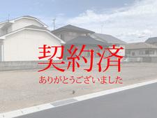 🆕富の原2丁目団地 3号地(条件付き宅地)